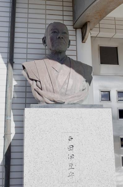 戸田伊豆守像