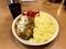 チキンカレー特盛【20・激辛】(850円)+野菜(150円)+チーズ(60円)