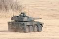 走る戦闘車