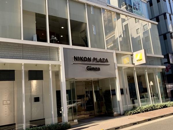 Nikonプラザ銀座