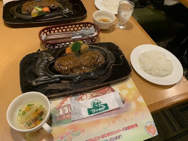 げんこつハンバーグランチ(1166円)