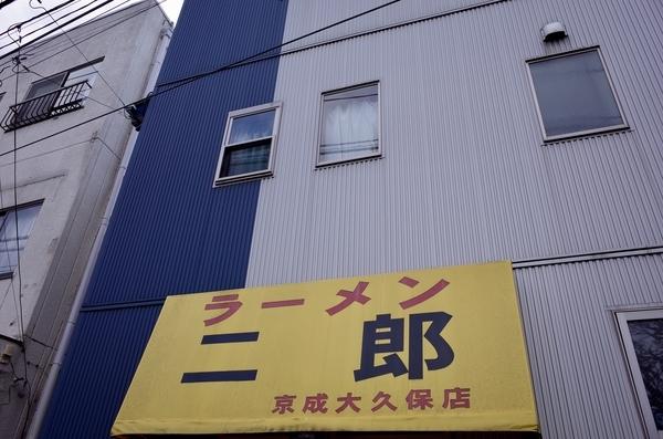 f:id:makoto-jin-rei:20190126095242j:plain