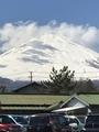 さわやか御殿場-インター店駐車場からみた富士山