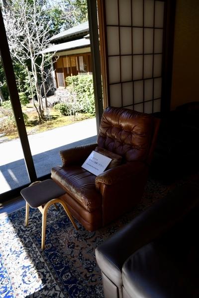 岸信介愛用の椅子