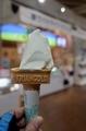 バニラアイスクリーム(300円)