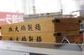 大橋製麺の麺箱
