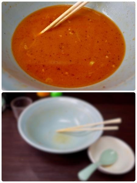台湾ラーメンスープKK