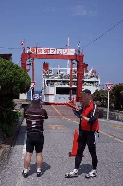 かなや丸が入港