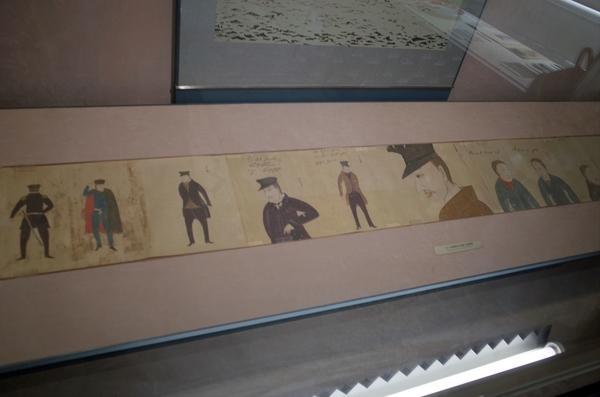 日本人が描いたペリー