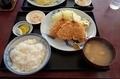 アジフライ定食(750円)