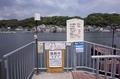 浦賀の渡し西渡船場入口