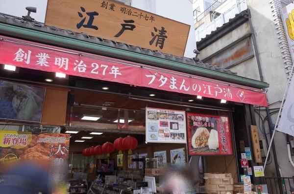 江戸清本店