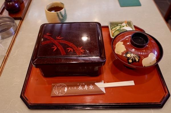 上かつ丼(1500円)【蓋あり】