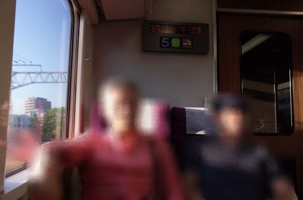 東京駅からグリーン車で帰る