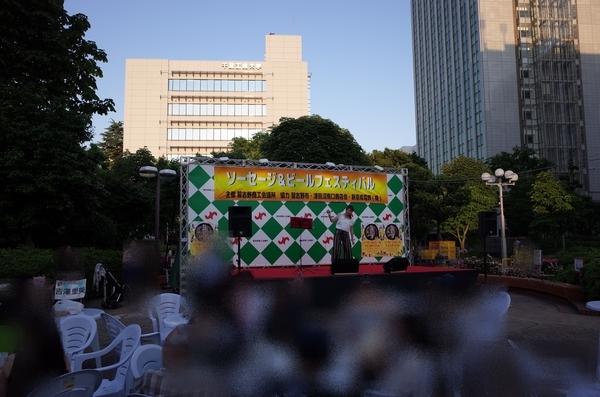 ソーセージ&ビールフェスティバル