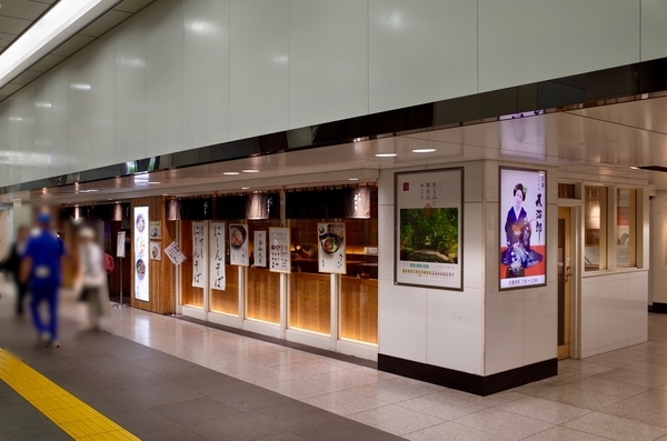 本家西尾八ッ橋 そば処為治郎 東京駅店