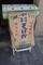 店頭の蕎麦粉の袋