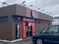 一蘭船橋店