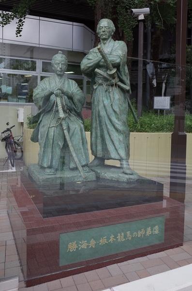 勝海舟・坂本龍馬の師弟像