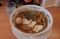 味玉中華そば(490円)+麺大盛(70円)