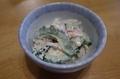 子供も食べれるゴーヤのサラダ by Akuyuyu63