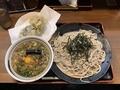 鶏ざる黒(780円)+ナス天(100円)+舞茸天(120円)