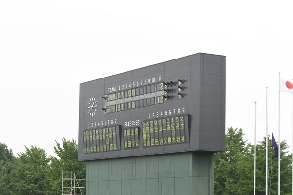 船橋東vs成田 ゲームセット