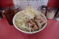 小ラーメン(750円)+豚増し券(150円)ヤサイ