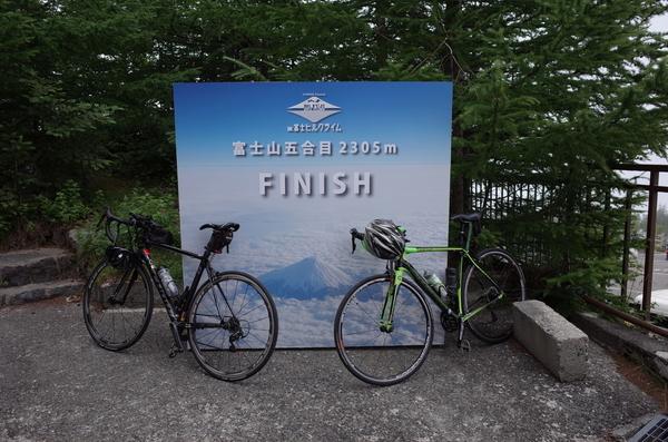 富士山五合目2305m FINISH