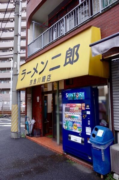 ラーメン二郎京急川崎店