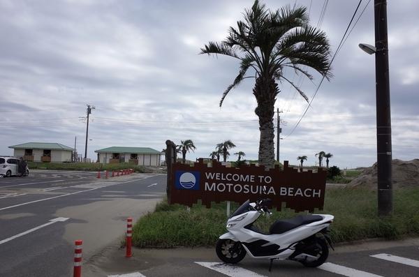 本須賀浜とPCX150