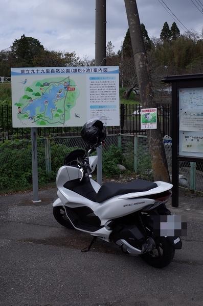 雄蛇ヶ池の駐車場とPCX150