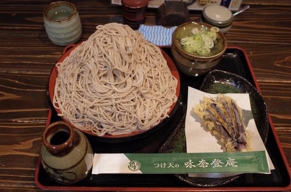 富士山盛り(550円)+なす天ぷら(120円)