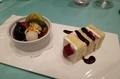 和風プリンパフェ抹茶アイスとウエディングケーキ