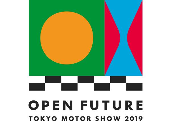 第46回東京モーターショー2019