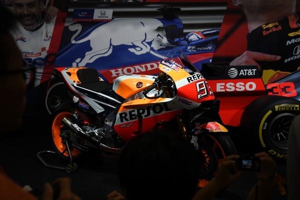 Repsol Honda Team RC213V
