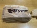 デニッシュ食パンプレーン2斤