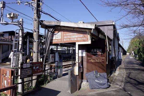 北鎌倉駅にトウチャコ