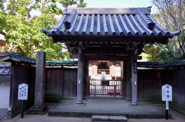 佛日庵の門