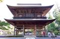 円覚寺三門(山門)