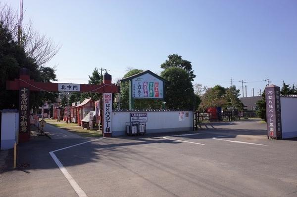北中門と不動の杜ペット霊園