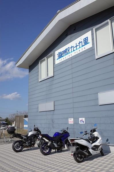 海の駅九十九里のバイク駐輪場