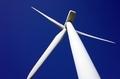 巨大な風車