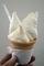 トリプル【バニラ+ミルク+ヨーグルト】(550円+税)