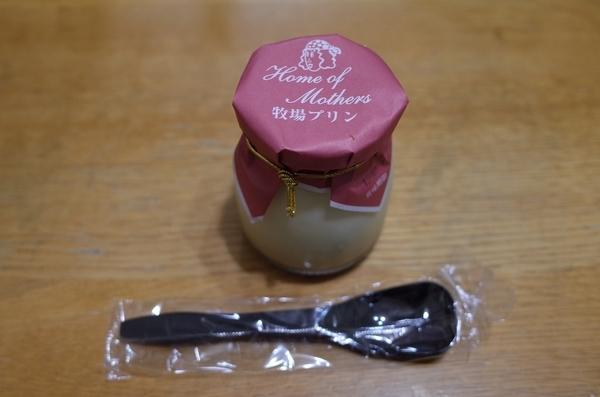 牧場プリン(324円)