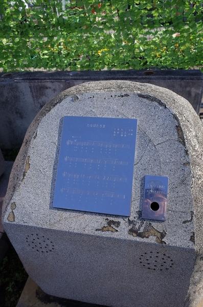たばたさまの楽譜の記念碑