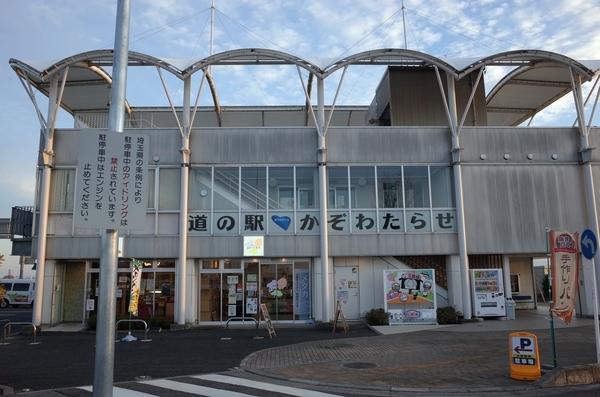 スポーツ遊学館