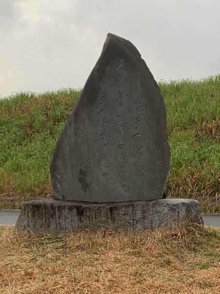 与謝野晶子の歌碑