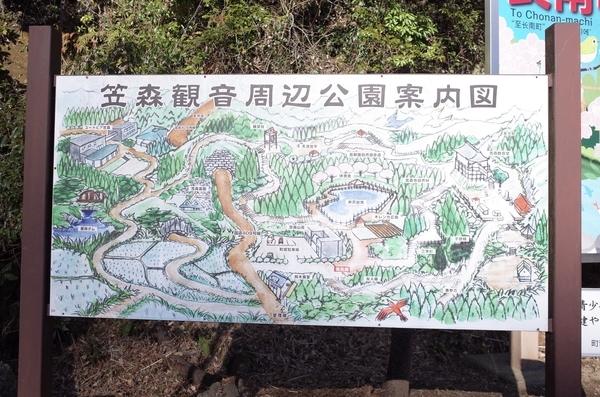 笠森観音周辺公園案内図