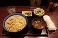 親子丼(650円)+大盛(50円)【蓋なし】